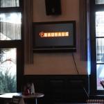 Digitale Werbung / Flatscreen